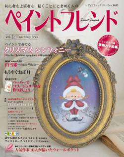 S3485_cover