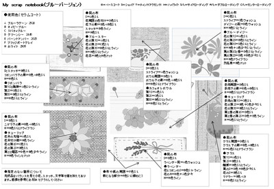 Baidu_ime_2014813_125311