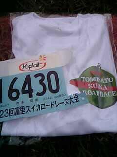 スイカマラソン(^O^)
