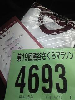 やる気ゼロのマラソン大会