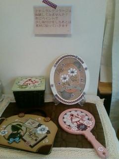 唐津市のミニ作品展