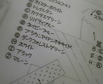 丸文字描ける!